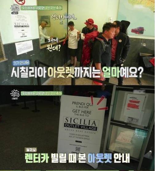 38 1 - '복덩이 에릭남'이 예능에서 보여준 막내 활약기