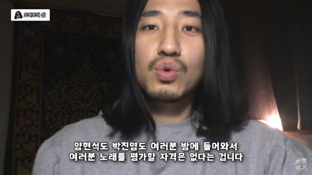 """38 10 - """"예쁘다고 칭찬한 건데 왜 평가로 받아들여?"""" (feat. 오마르)"""