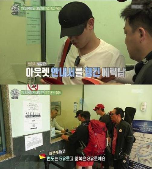 39 1 - '복덩이 에릭남'이 예능에서 보여준 막내 활약기