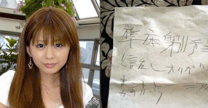 4 112 - 上原美優さんの死因は自殺!彼女に何があったのか?