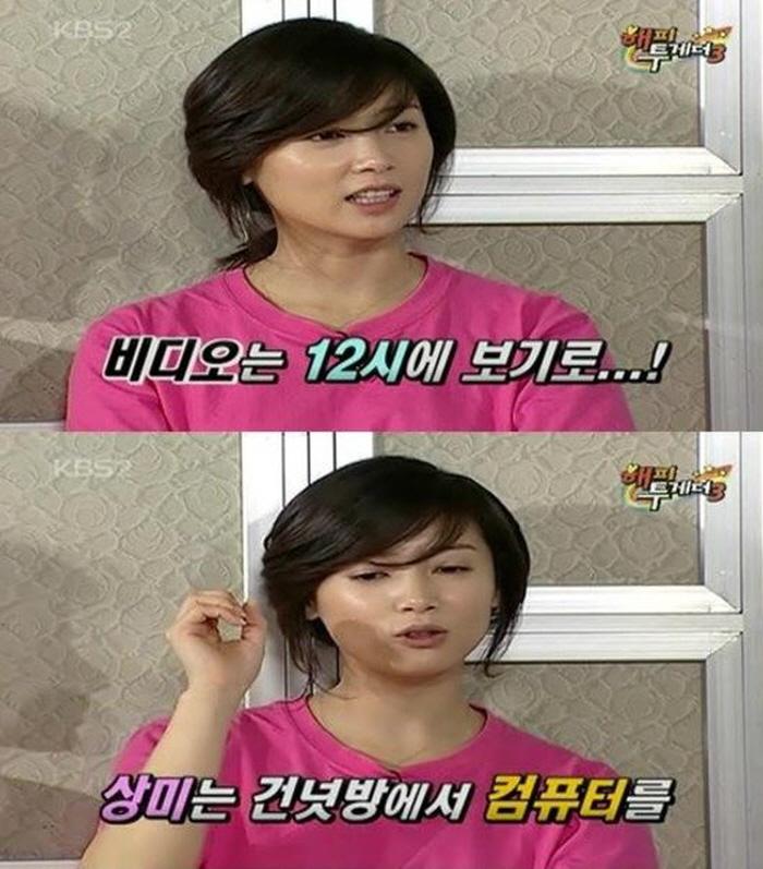 4 384 - 한 여자연예인의 '큰일' 날 뻔했던 과거 일화