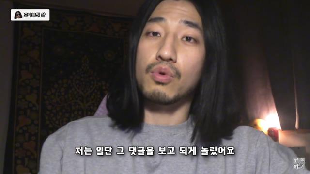 """4 385 - """"예쁘다고 칭찬한 건데 왜 평가로 받아들여?"""" (feat. 오마르)"""