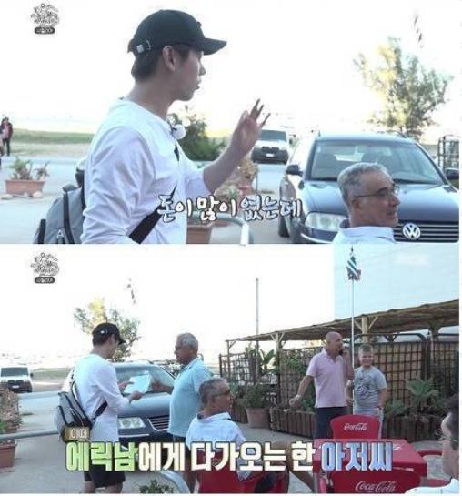 4 43 - '복덩이 에릭남'이 예능에서 보여준 막내 활약기