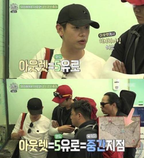 40 1 - '복덩이 에릭남'이 예능에서 보여준 막내 활약기