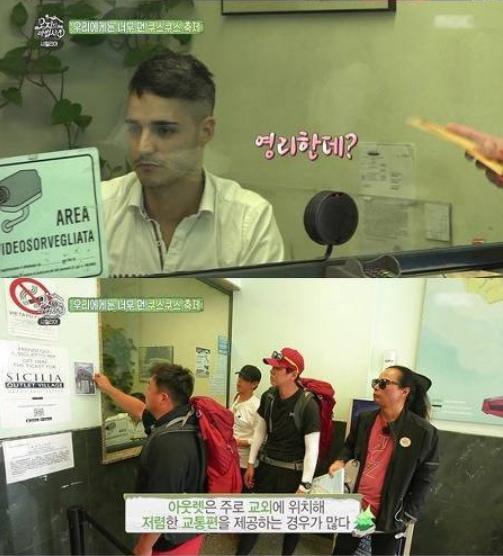 41 1 - '복덩이 에릭남'이 예능에서 보여준 막내 활약기