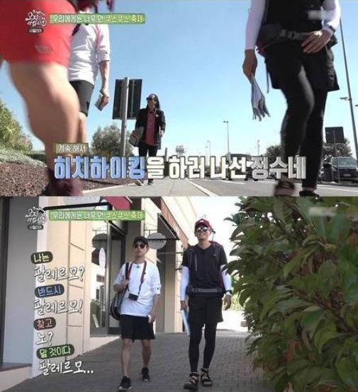 44 5 - '복덩이 에릭남'이 예능에서 보여준 막내 활약기