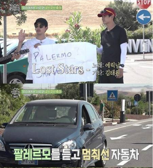 46 1 - '복덩이 에릭남'이 예능에서 보여준 막내 활약기