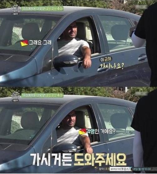 47 1 - '복덩이 에릭남'이 예능에서 보여준 막내 활약기