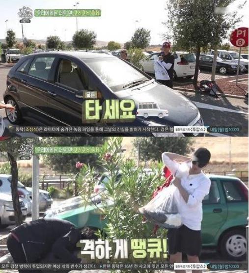 48 1 - '복덩이 에릭남'이 예능에서 보여준 막내 활약기