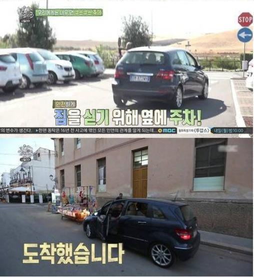 49 1 - '복덩이 에릭남'이 예능에서 보여준 막내 활약기