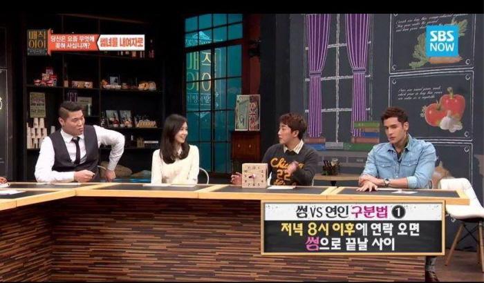 SBS '매직아이'