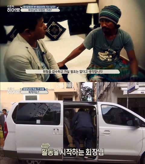 tvN '리틀빅 히어로