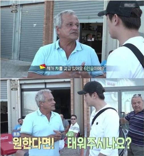 5 44 - '복덩이 에릭남'이 예능에서 보여준 막내 활약기