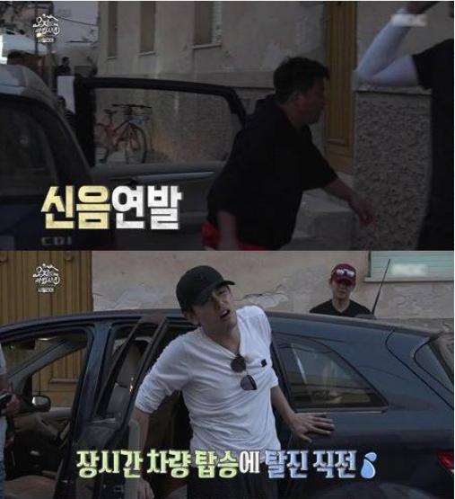 50 1 - '복덩이 에릭남'이 예능에서 보여준 막내 활약기