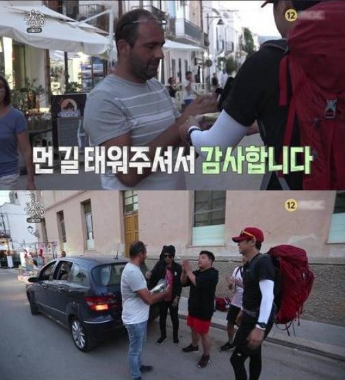 51 1 - '복덩이 에릭남'이 예능에서 보여준 막내 활약기