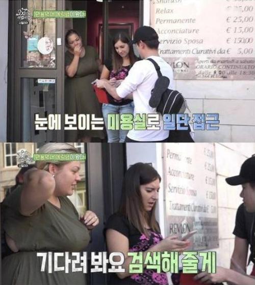 53 1 - '복덩이 에릭남'이 예능에서 보여준 막내 활약기