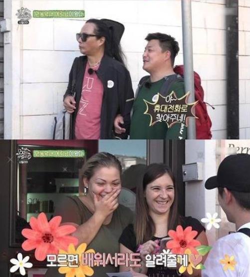 54 1 - '복덩이 에릭남'이 예능에서 보여준 막내 활약기