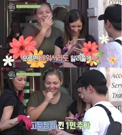 56 3 - '복덩이 에릭남'이 예능에서 보여준 막내 활약기