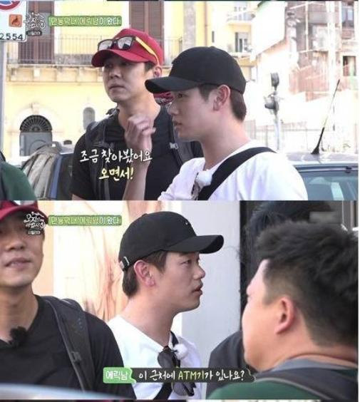 59 2 - '복덩이 에릭남'이 예능에서 보여준 막내 활약기