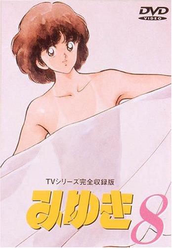 Image result for あだち充 みゆき