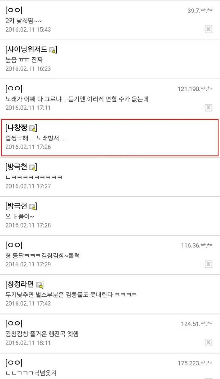 6 130 - 갤주가 제일 열심히 활동함 ㅋㅋㅋ (feat. 임창정 갤러리)