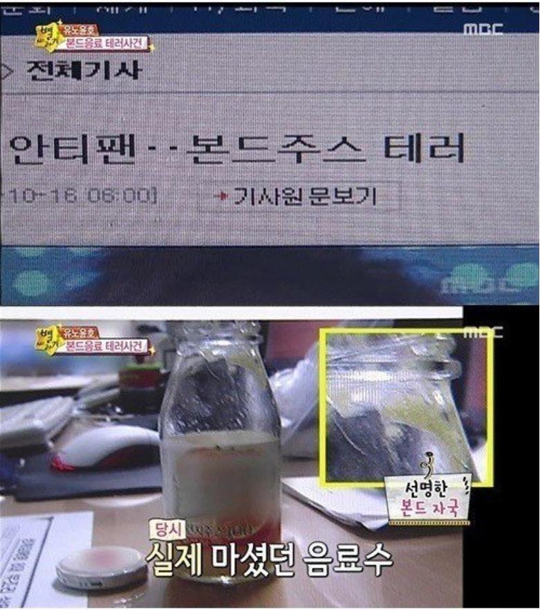 """6 20 - """"독극물 테러 당했을 때 공황장애""""…유노윤호의 인성을 잘 보여주는 11년전 사건"""