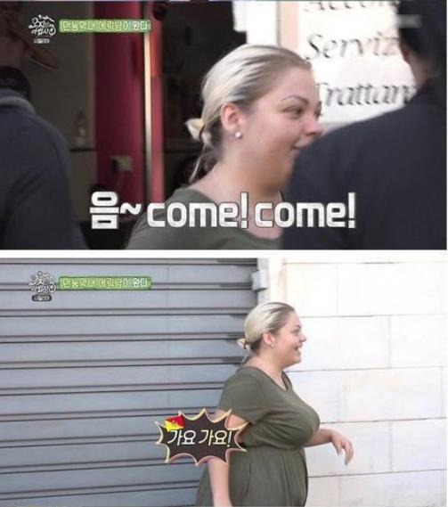 60 1 - '복덩이 에릭남'이 예능에서 보여준 막내 활약기