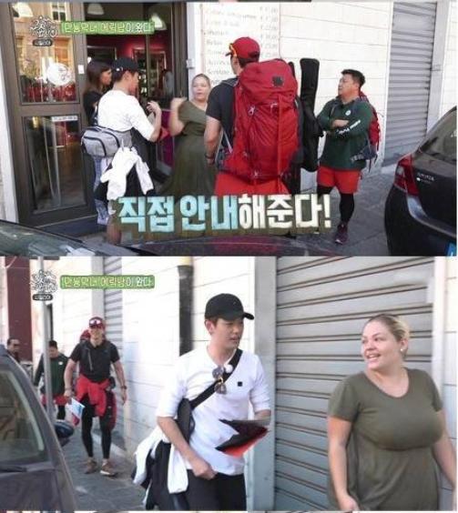 61 1 - '복덩이 에릭남'이 예능에서 보여준 막내 활약기
