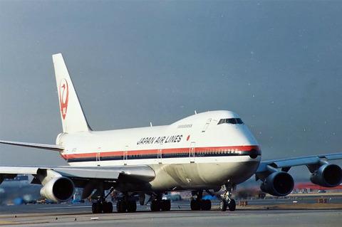 610b5bbe s - 日航機墜落事故はなぜ起きたのか…現場に残った証拠から考える原因