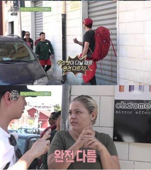 62 2 - '복덩이 에릭남'이 예능에서 보여준 막내 활약기