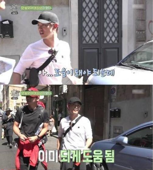64 1 - '복덩이 에릭남'이 예능에서 보여준 막내 활약기