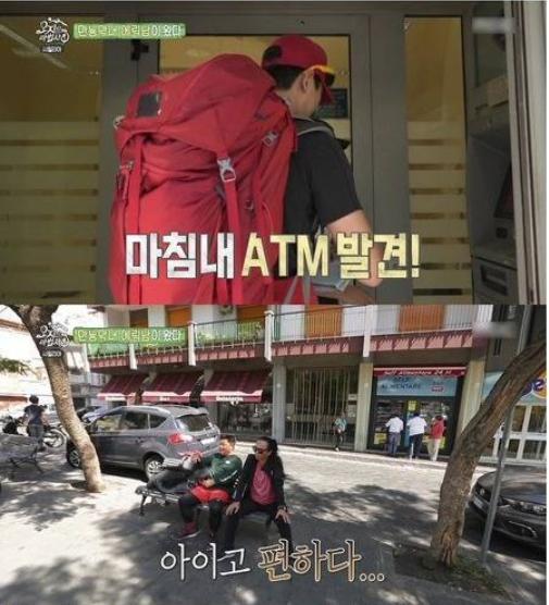 66 4 - '복덩이 에릭남'이 예능에서 보여준 막내 활약기