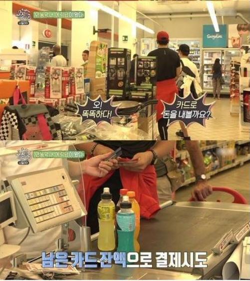 71 1 - '복덩이 에릭남'이 예능에서 보여준 막내 활약기