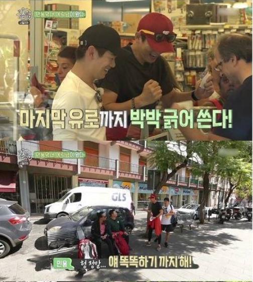 73 1 - '복덩이 에릭남'이 예능에서 보여준 막내 활약기