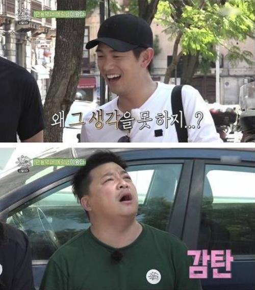 74 1 - '복덩이 에릭남'이 예능에서 보여준 막내 활약기