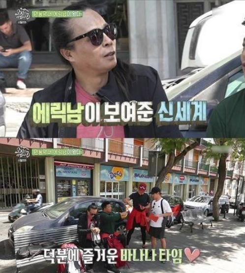 75 1 - '복덩이 에릭남'이 예능에서 보여준 막내 활약기