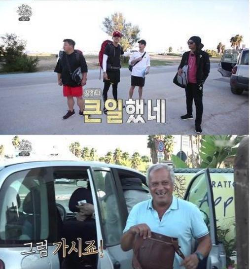 8 23 - '복덩이 에릭남'이 예능에서 보여준 막내 활약기