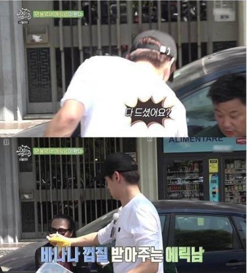80 1 - '복덩이 에릭남'이 예능에서 보여준 막내 활약기