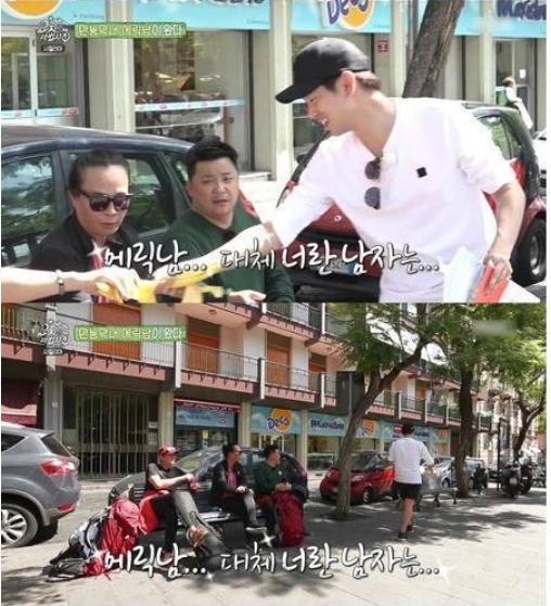 81 1 - '복덩이 에릭남'이 예능에서 보여준 막내 활약기