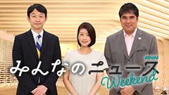 815000029 - 生野アナが夕方のニュースを降板!次はどの枠にいくの?