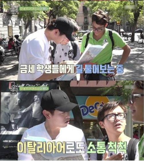 83 1 - '복덩이 에릭남'이 예능에서 보여준 막내 활약기