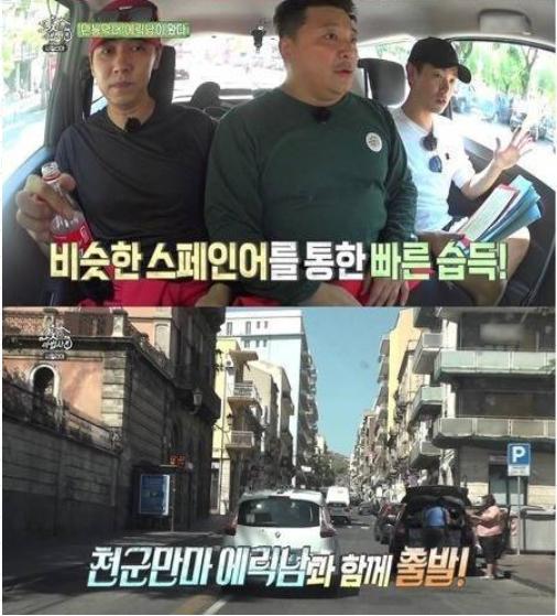 85 1 - '복덩이 에릭남'이 예능에서 보여준 막내 활약기