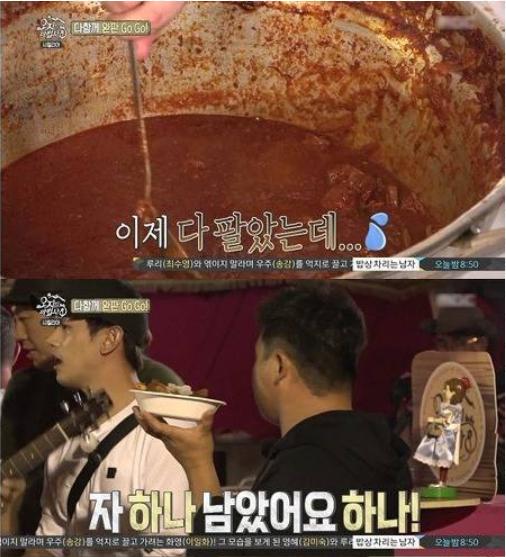 86 1 - '복덩이 에릭남'이 예능에서 보여준 막내 활약기