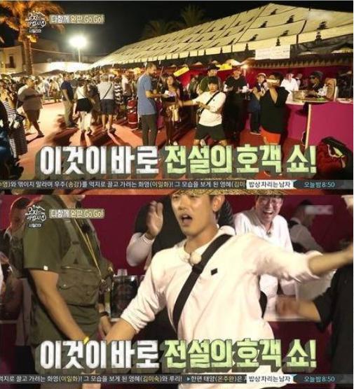 88 1 - '복덩이 에릭남'이 예능에서 보여준 막내 활약기