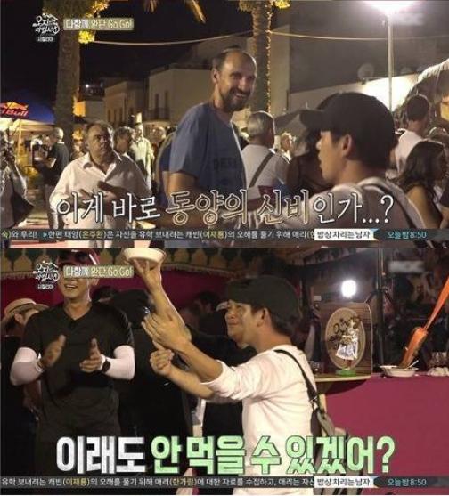 89 1 - '복덩이 에릭남'이 예능에서 보여준 막내 활약기