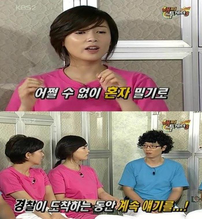 9 149 - 한 여자연예인의 '큰일' 날 뻔했던 과거 일화