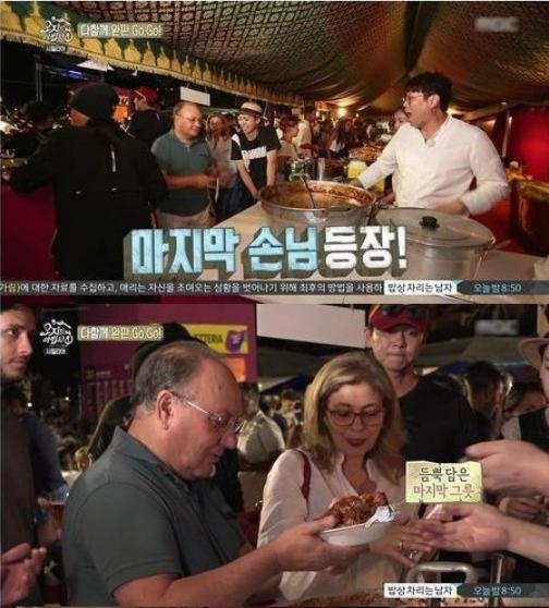 90 1 - '복덩이 에릭남'이 예능에서 보여준 막내 활약기