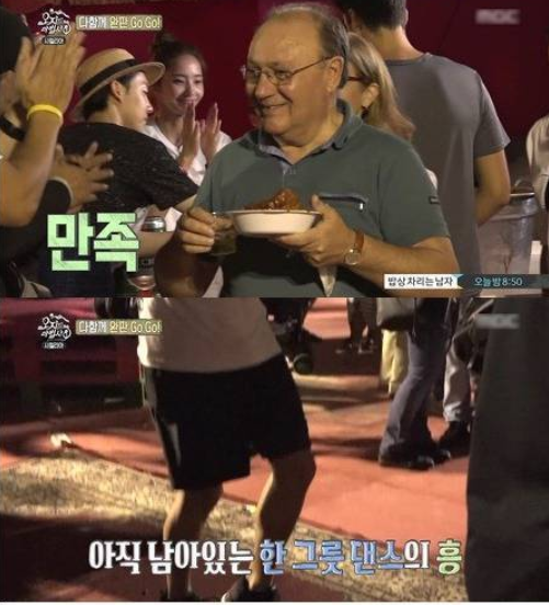 91 1 - '복덩이 에릭남'이 예능에서 보여준 막내 활약기
