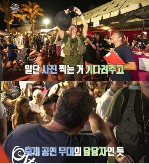 93 1 - '복덩이 에릭남'이 예능에서 보여준 막내 활약기