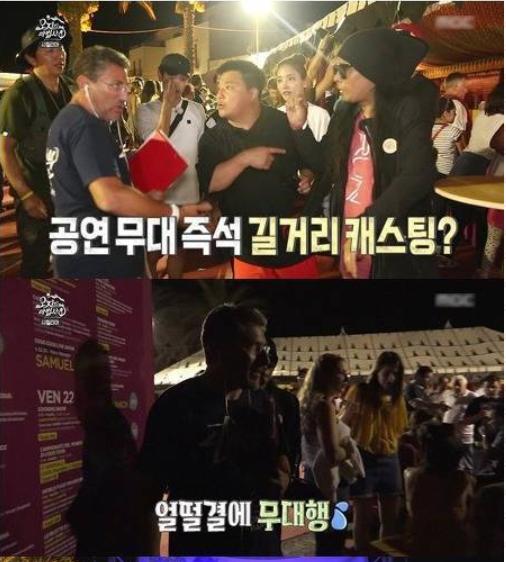 94 1 - '복덩이 에릭남'이 예능에서 보여준 막내 활약기